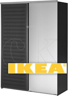 r ckruf ikea ruft spiegelglas schiebet r elg fenstad zur ck cleankids magazin. Black Bedroom Furniture Sets. Home Design Ideas