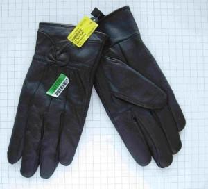 icsms-handschuhe