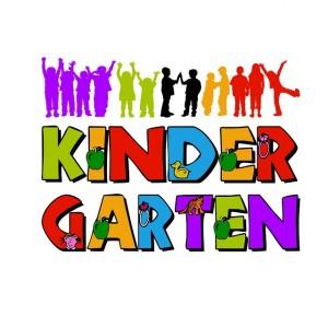 kindergarten-206883_640 (1)