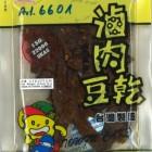 tofu6601