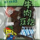 tofu6603
