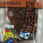 tofu6606