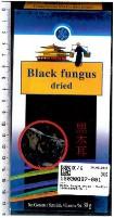 "Rückruf: Bacillus cereus – Delhaize ruft ""Black Fungus Dried"" der Marke Heuschen & Schrouff OFT B.V  zurück"