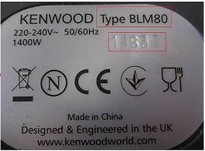 Rückruf: Verletzungsgefahr - Kenwood ruft Mixer Blend-X Pro (Type BLM80) zurück